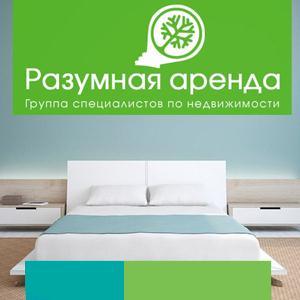 Аренда квартир и офисов Николаевска
