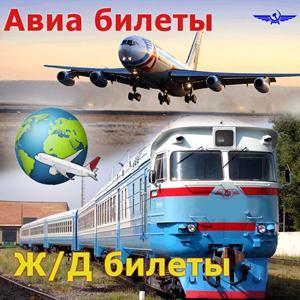 Авиа- и ж/д билеты Николаевска