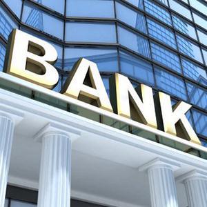 Банки Николаевска