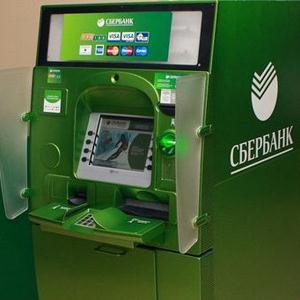 Банкоматы Николаевска