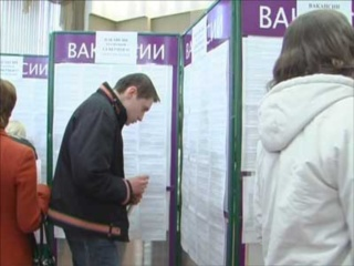Центры занятости Николаевска