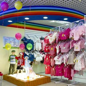 Детские магазины Николаевска