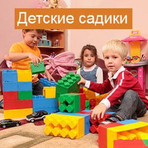 Детские сады Николаевска