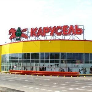 Гипермаркеты Николаевска