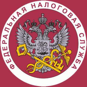 Налоговые инспекции, службы Николаевска