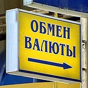 Обмен валют Николаевска