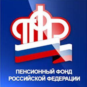 Пенсионные фонды Николаевска