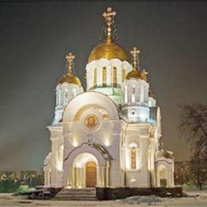 Религиозные учреждения Николаевска