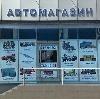 Автомагазины в Николаевске