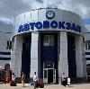 Автовокзалы в Николаевске