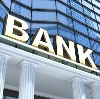 Банки в Николаевске