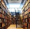 Библиотеки в Николаевске