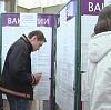 Центры занятости в Николаевске