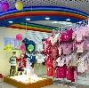 Детские магазины в Николаевске
