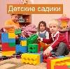 Детские сады в Николаевске