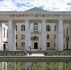 Дворцы и дома культуры в Николаевске