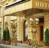 Гостиницы в Николаевске