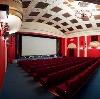 Кинотеатры в Николаевске