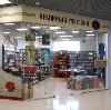 Книжные магазины в Николаевске