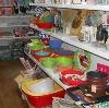 Магазины хозтоваров в Николаевске