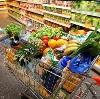 Магазины продуктов в Николаевске