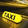 Такси в Николаевске