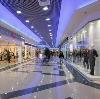 Торговые центры в Николаевске